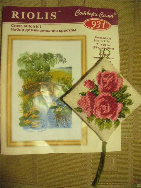 gallery_6357_743_43286.jpg