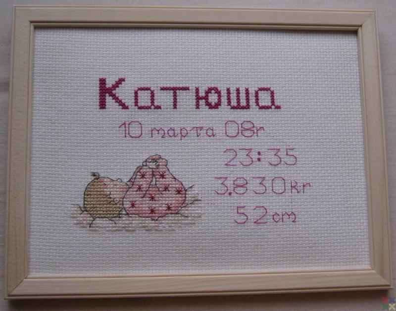 gallery_217_870_91477.jpg