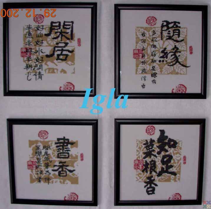 gallery_1521_910_6663.jpg