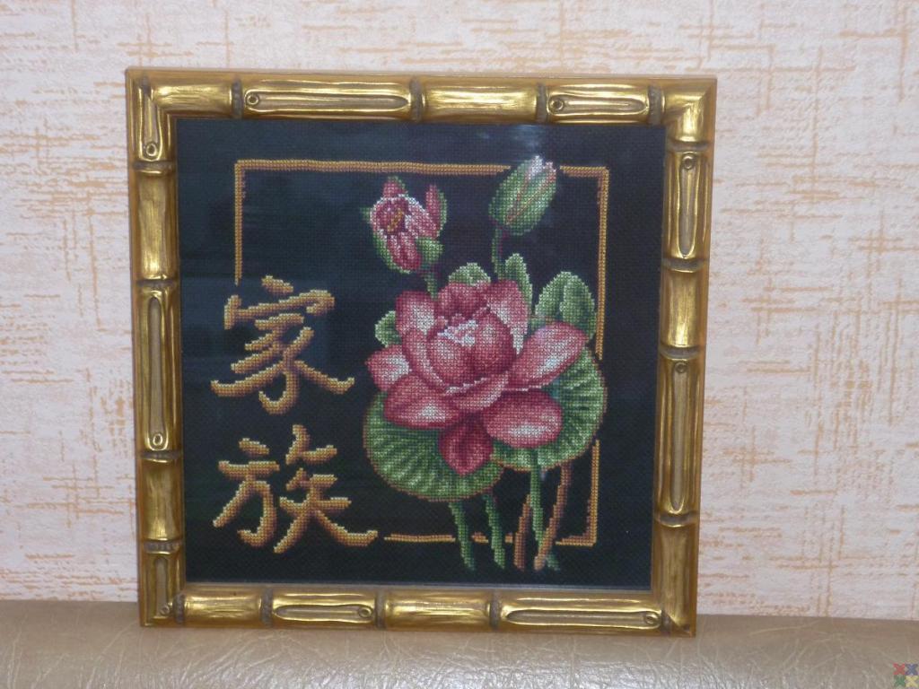 gallery_9103_1261_64379.jpg