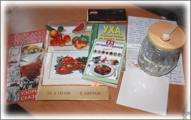 gallery_6599_1247_36934.jpg