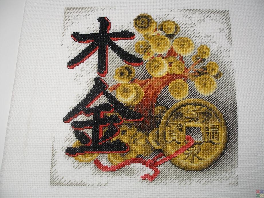 gallery_10529_1269_211068.jpg