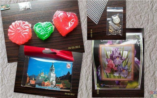 gallery_10890_1467_44310.jpg