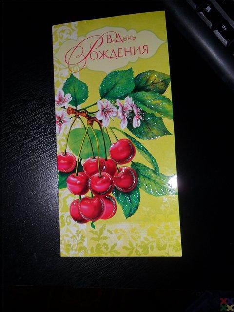 gallery_10890_1456_26222.jpg