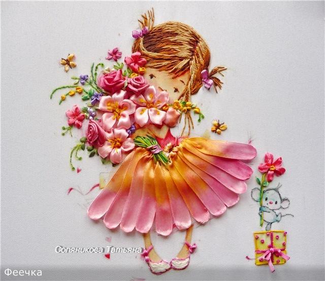 gallery_6422_716_137280.jpg