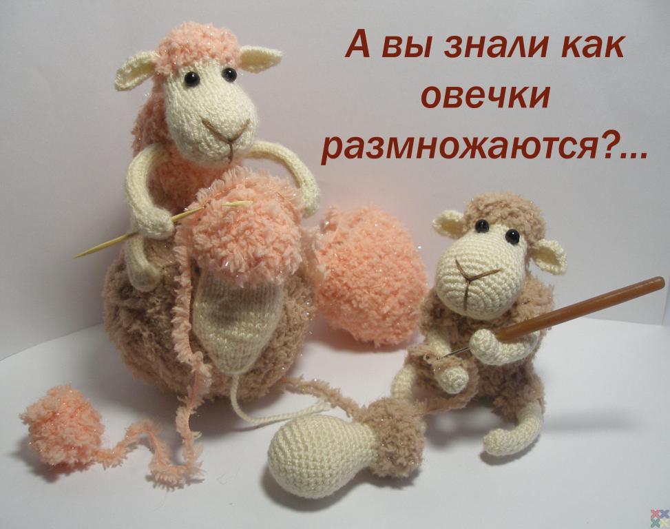 Вязание овечка описание
