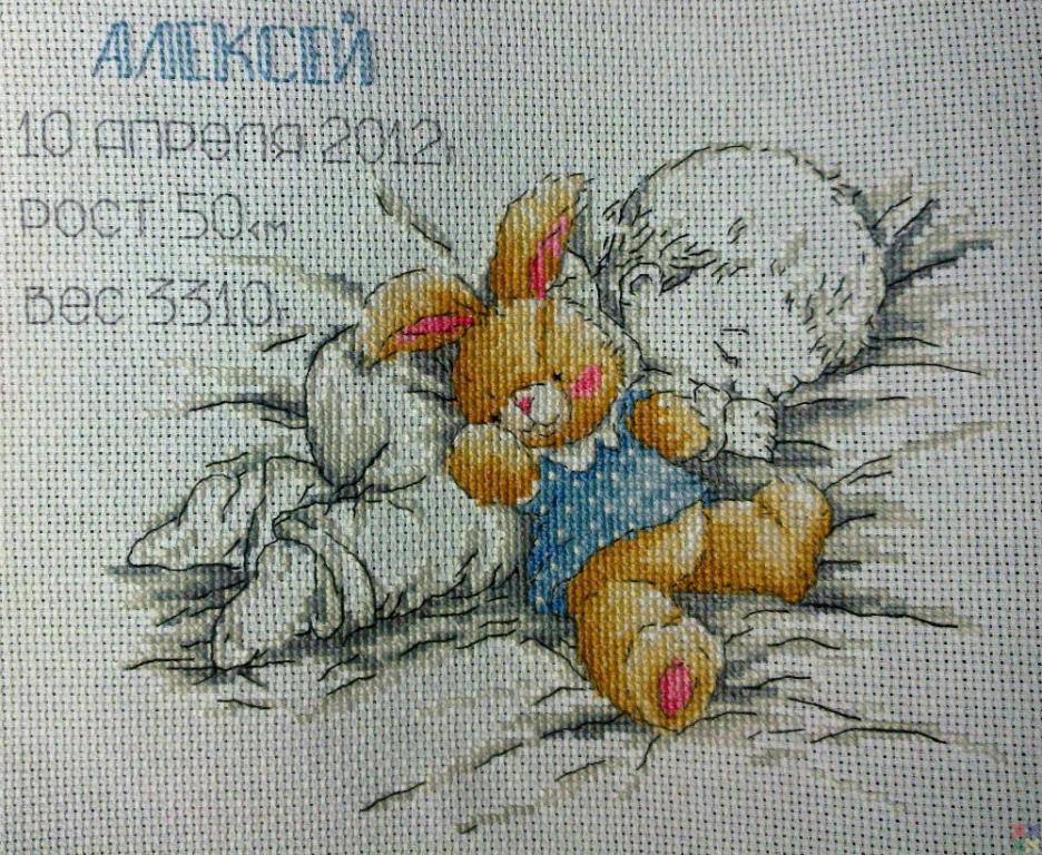 Вышивка ребёнок с мишкой 704