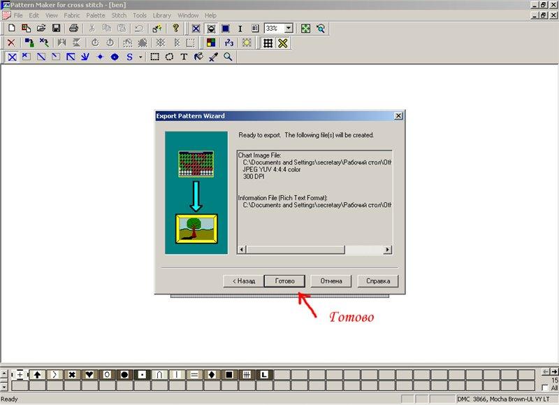 Как сделать из электронной схемы графику.  И как эту графику грамотно распечатать?