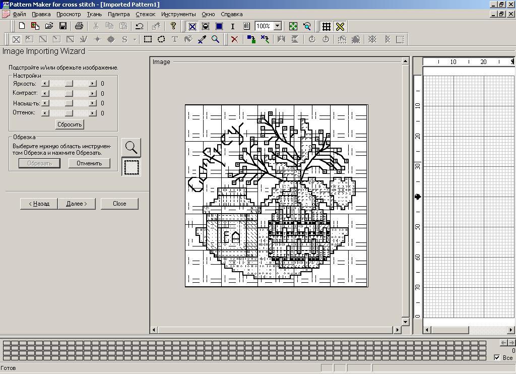 Полезный софт Как перенабрать схему с помощью программы pattern maker.