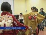 Мастер-класс по кимоно провели в Улан-Удэ гости из Японии