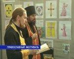Сегодня в Улан-Удэ прошел молебен в честь Святой Параскевы рукодельницы