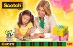 Упаковываем подарки и готовим праздничные сюрпризы вместе с ребенком